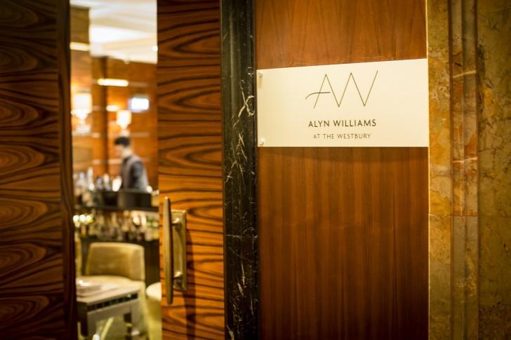 ミシュラン星つきレストランAlyn Williams at The Westbury はランチ3コース£28とお得なメニューも