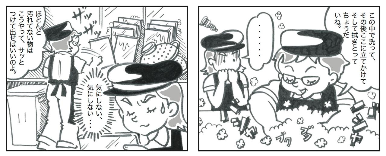 th_Manga-5