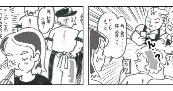 th_mannga-3