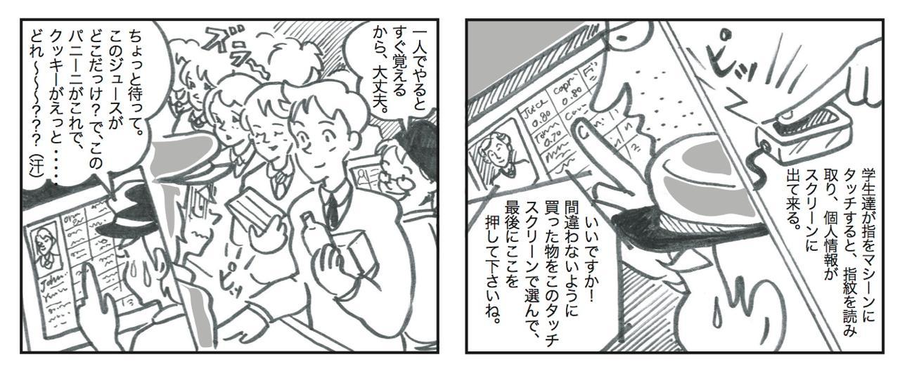th_Manga-6