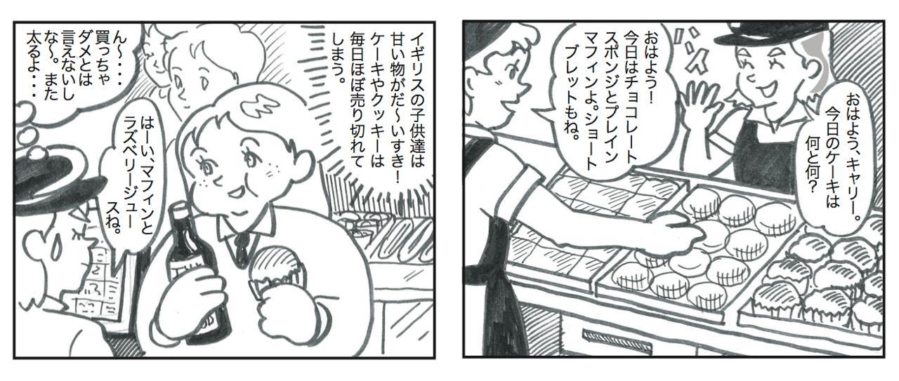 th_Manga-7