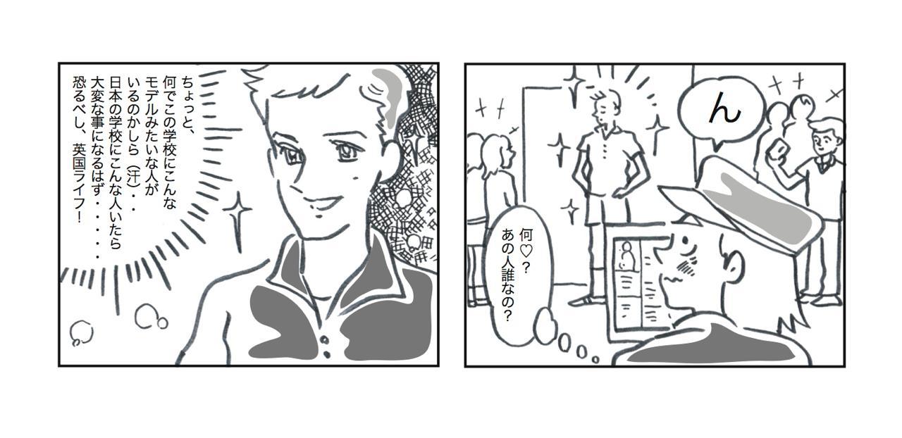 th_Manga-8