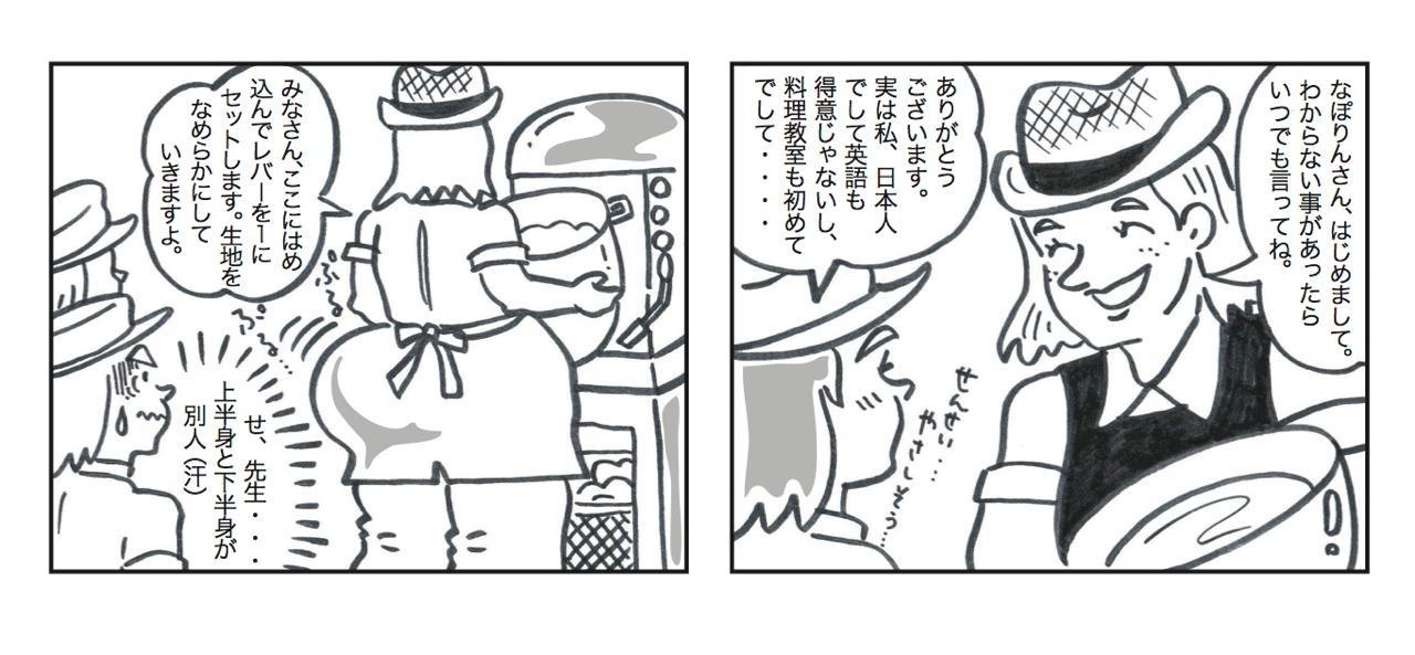 th_Manga-9