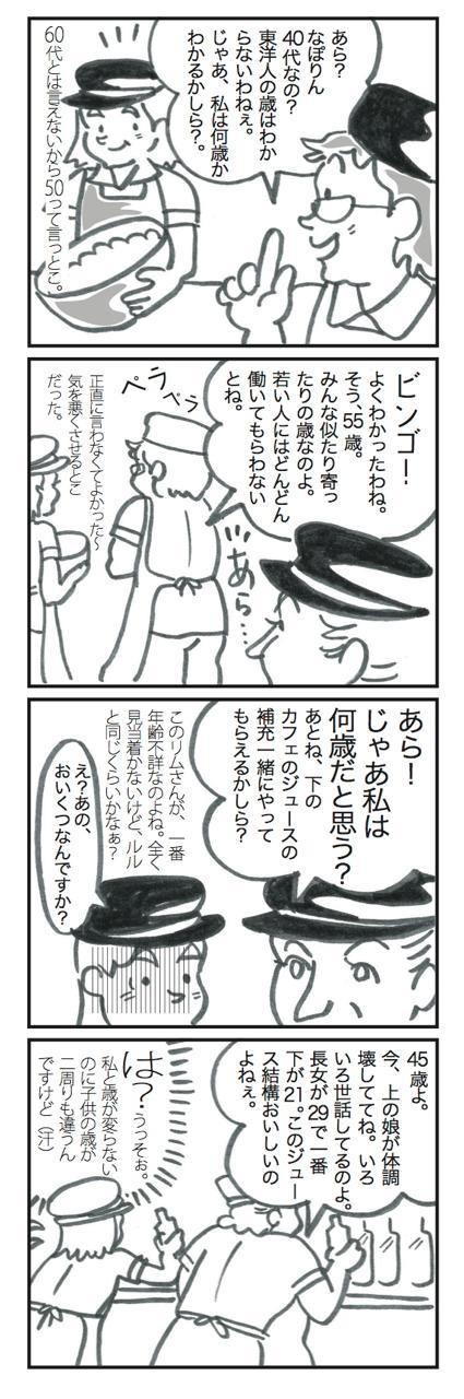 th_Manga-10