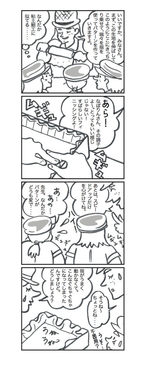 th_Manga-11