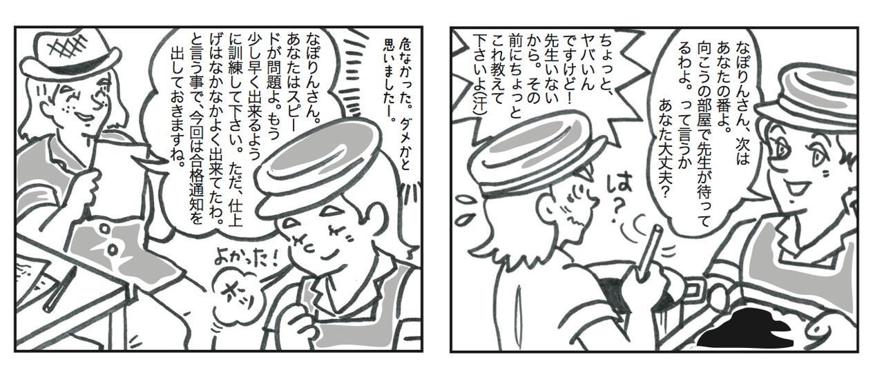 th_Manga-13