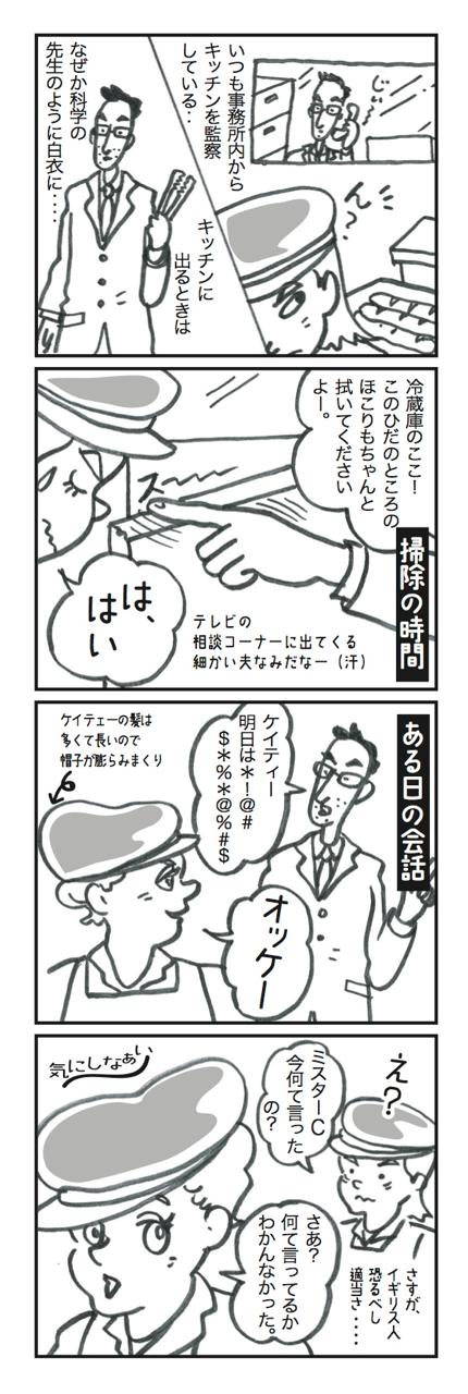 th_Manga-14