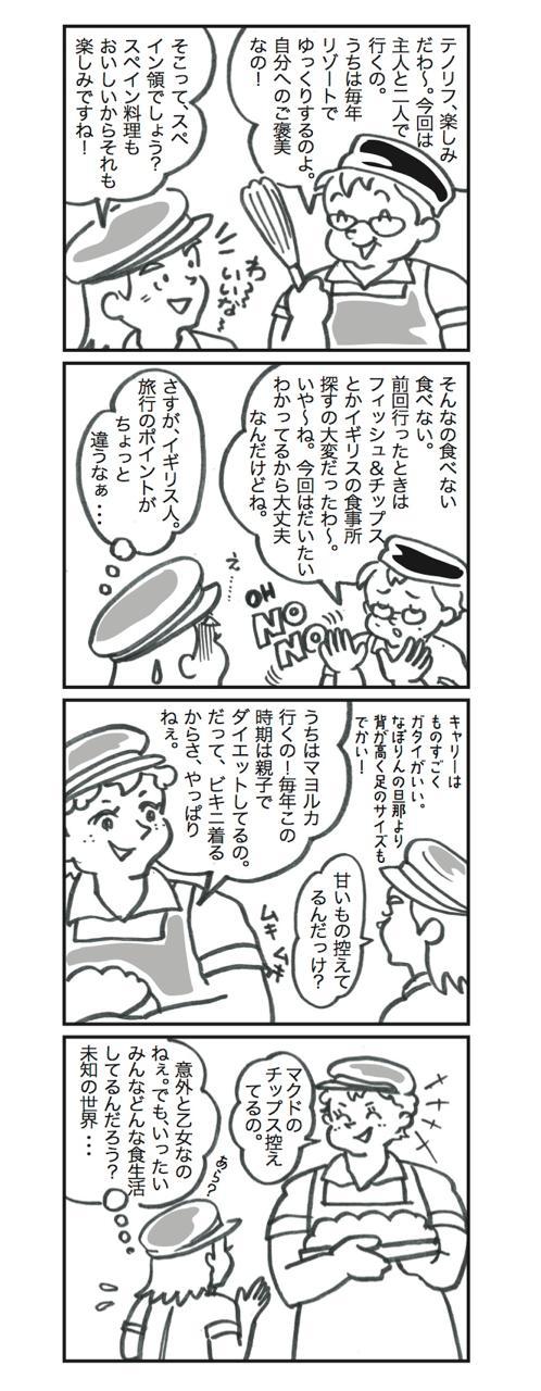 th_Manga-15