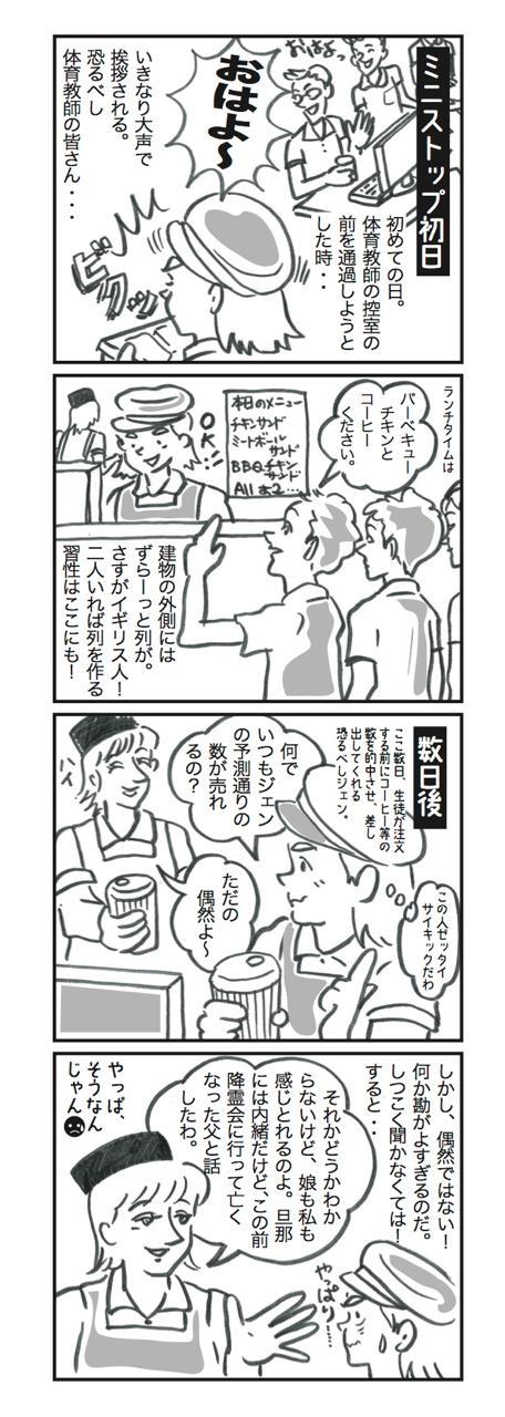 th_Manga-16