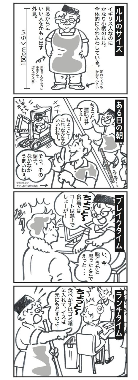 th_Manga-17