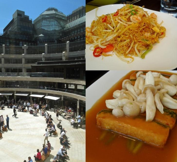シンガポール・ヌードルやホウレンソウ入り豆腐のシメジあんかけなど、軽いランチで使えそう