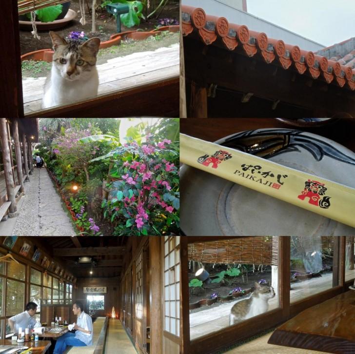 民家に招かれたような造りがよい。沖縄にゃーも可愛い☆