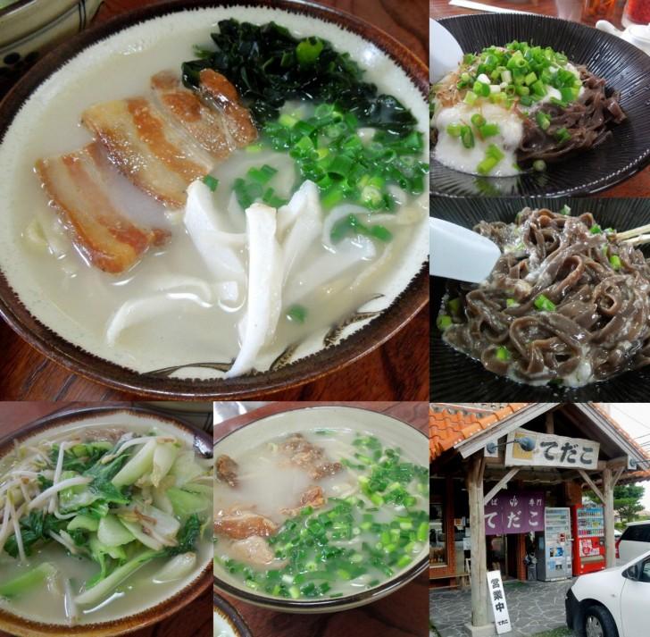 左上から反時計回りに沖縄そば、野菜そば、ソーキそば、店の外観、黒米入り冷やしとろろそばを混ぜたところ、混ぜる前