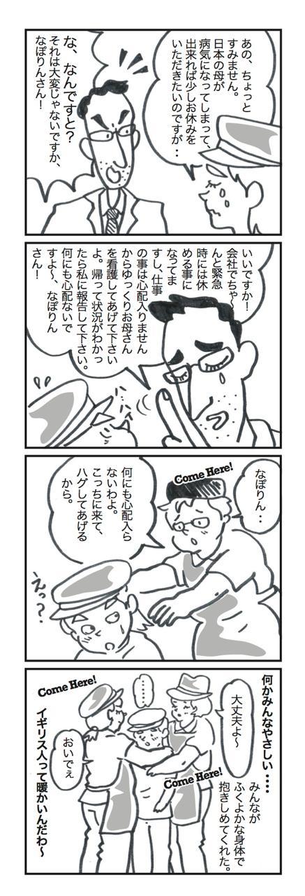 th_Manga-19