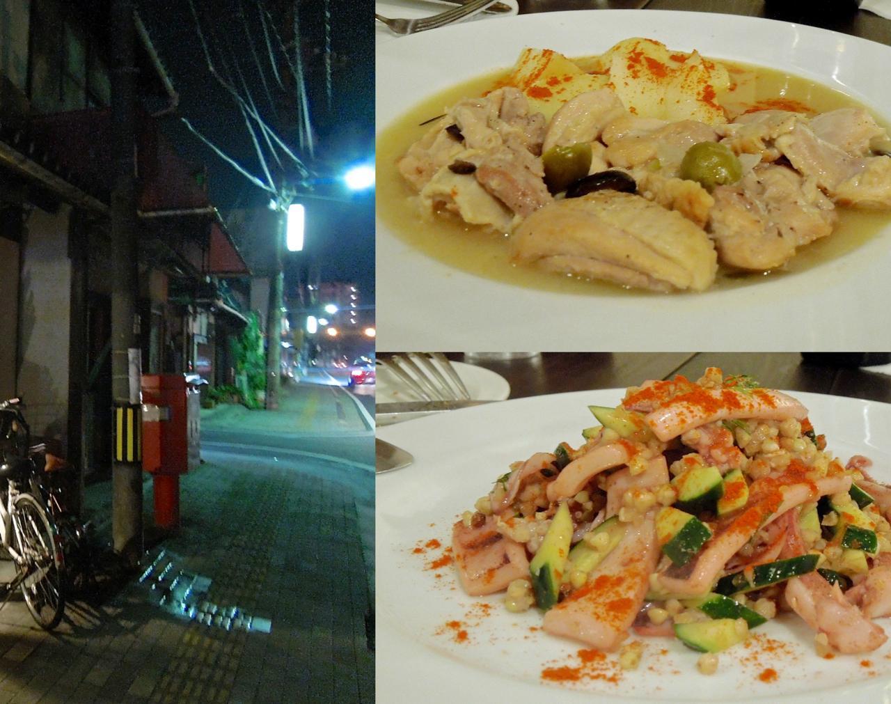 とても気に入ったイカとキュウリ、蕎麦の実タブレ(下)と、ちょっとさっぱりしすぎていた大山鶏のビネガー煮