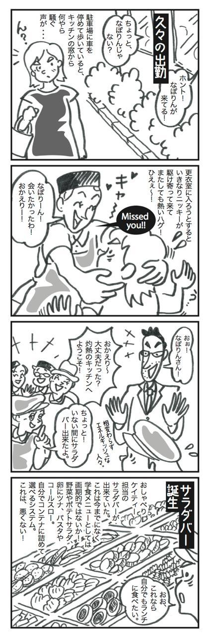 th_Manga-20