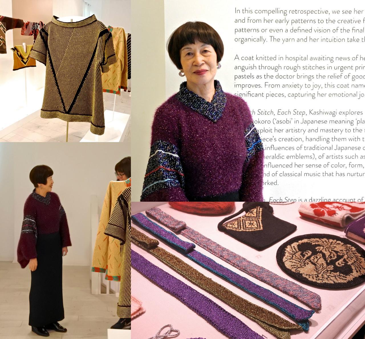 ニットアーティストの柏木圭子さん(右上)。左上の作品はニューヨーク展に際して制作した作品「クレオパトラ」。三角形をモチーフとした作品。