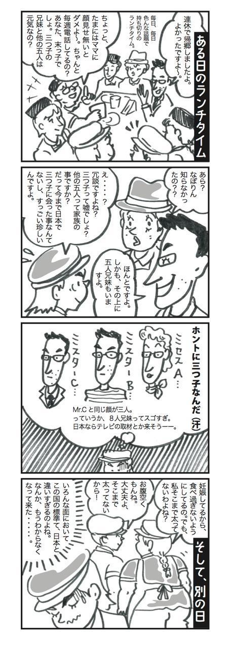 th_Manga-21