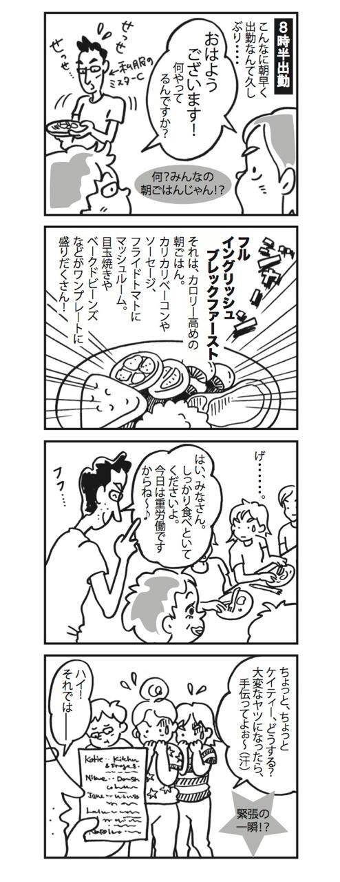 th_manga23316