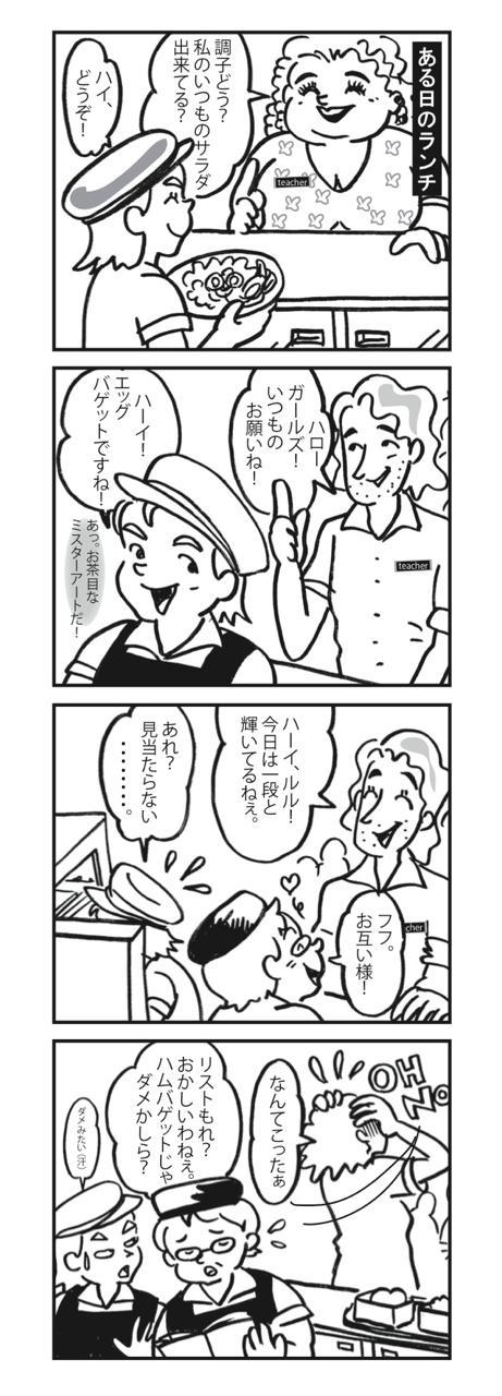 th_manga24-5-28