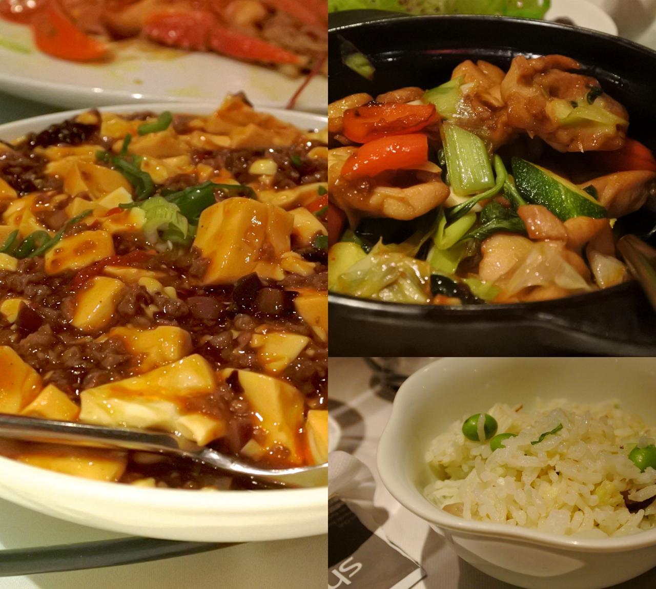 中国人の友人イチオシだった台湾名物、ポット入り三杯雞は美味しかったす♪