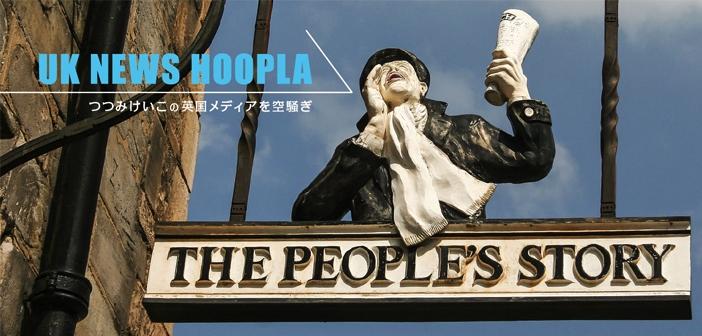 uk-new-hoopla-banner