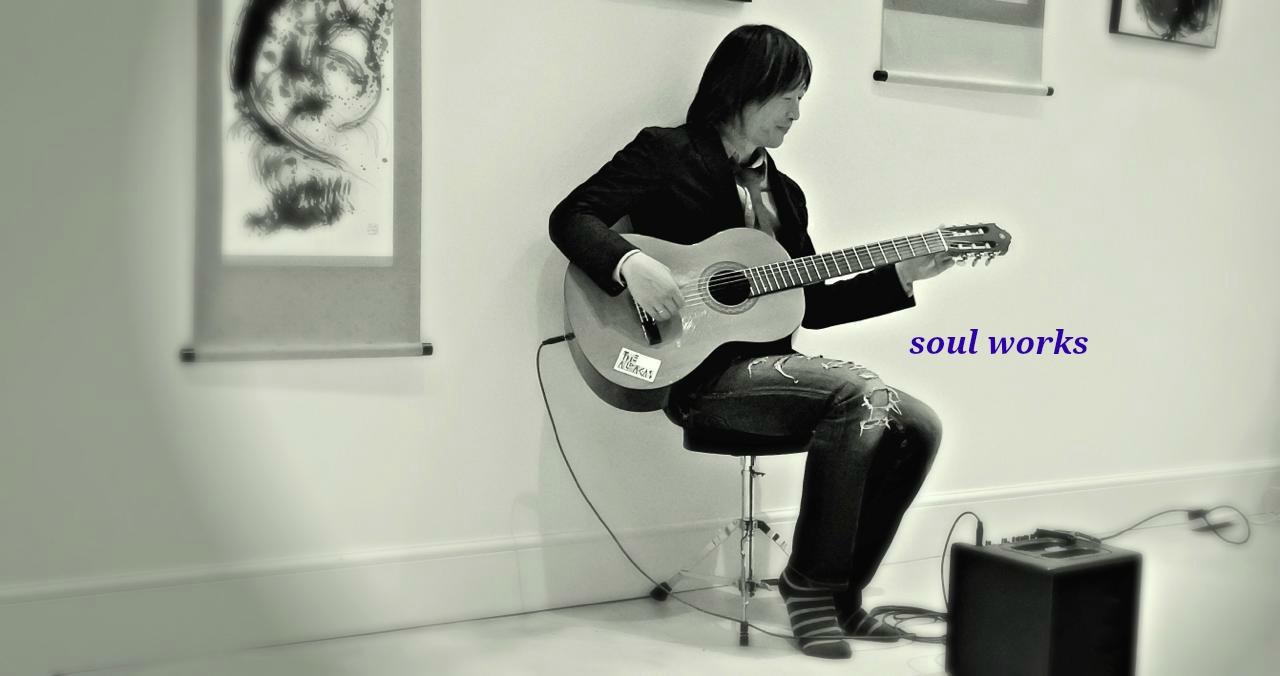 th_soul work_banner
