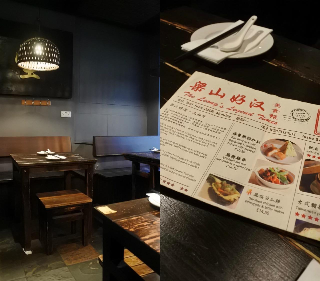 垢抜けないインテリアが多いチャイナタウンのレストラン業界に、コンテンポラリーな感覚を持ち込んだインテリアも話題になりました