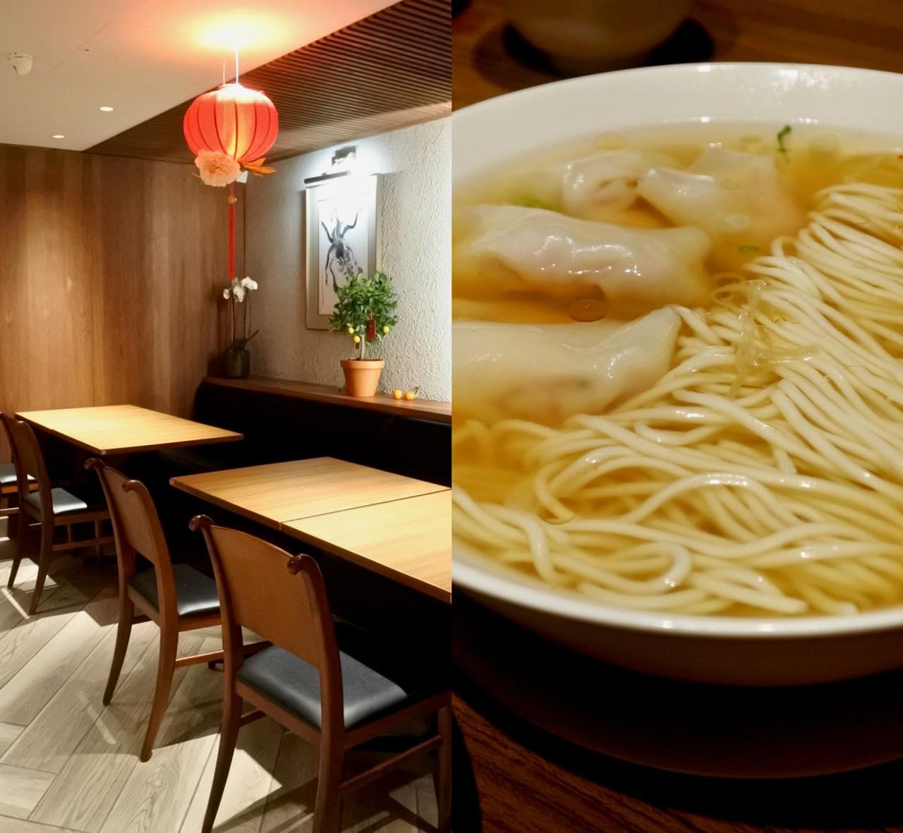清楚な佇まいのエビワンタン麺♡