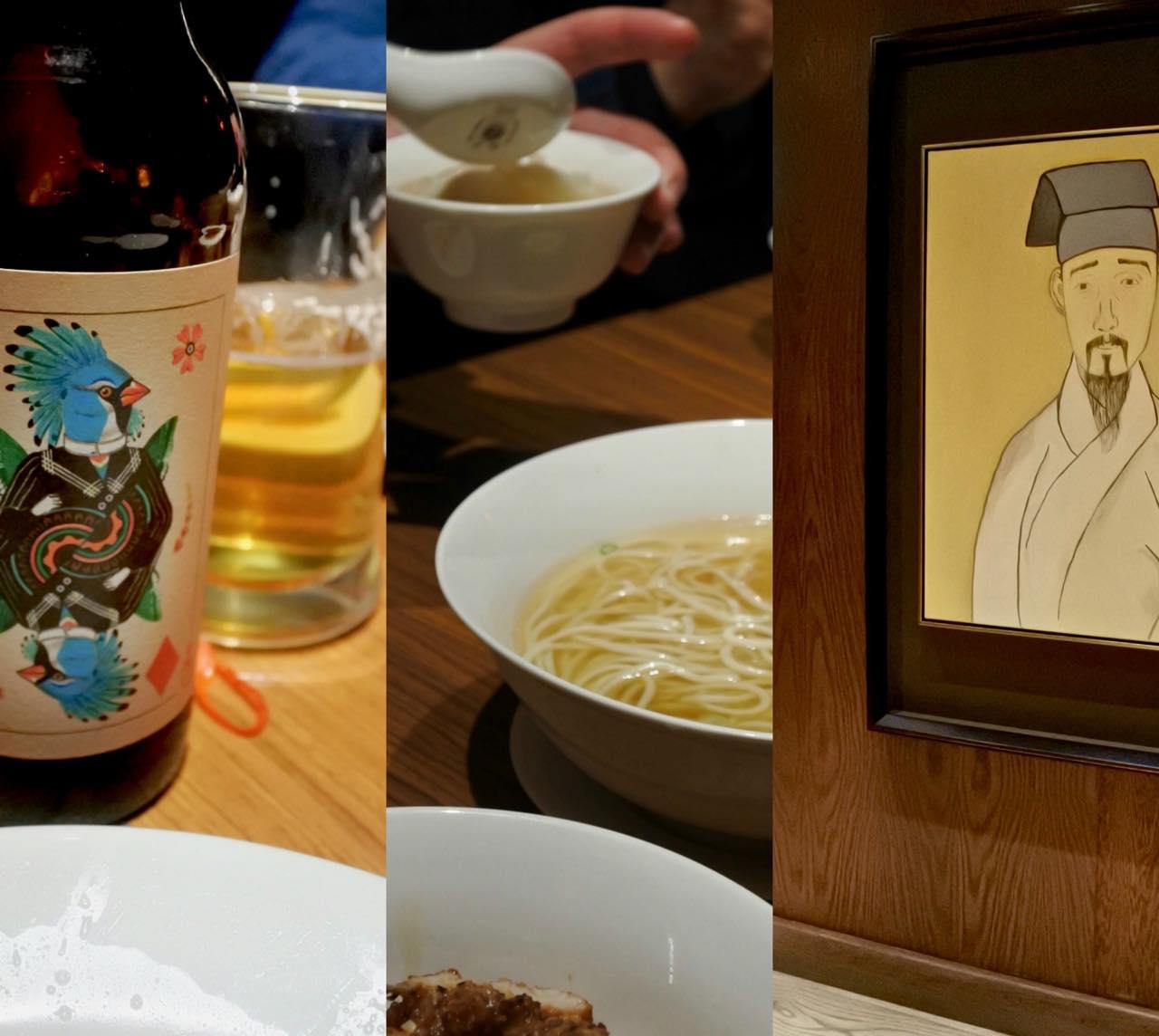 クラフト・ビールまでありんす