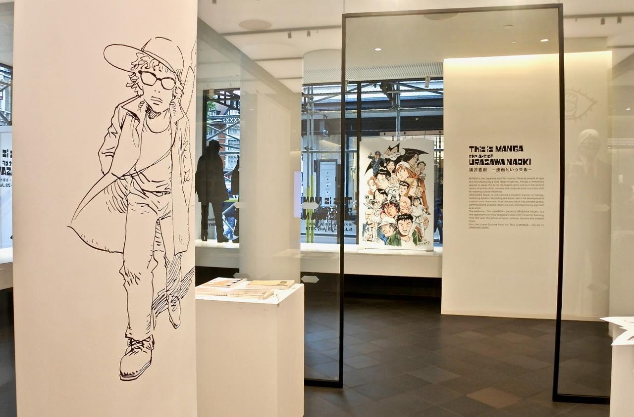 今回初めて知ったのは「漫画家」の英訳が「manga artist」だってこと。うむ。