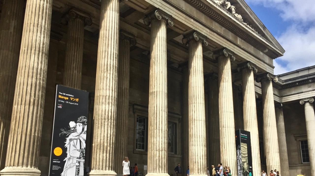 大英博物館&漫画!