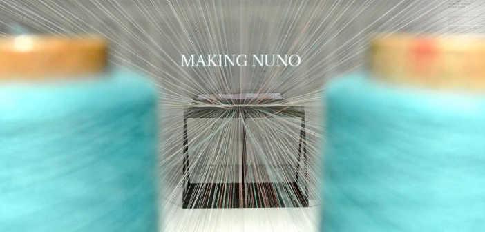 布づくりの工程をうがつ:須藤玲子のNUNO → 7月11日まで