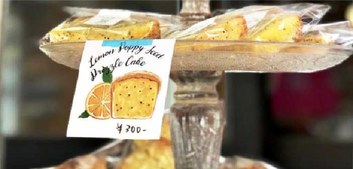 英国菓子のニューフェース<Saeno Sweets>でつながろう!