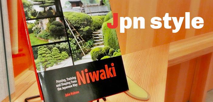 日英コラボ極まる! Niwakiのカッコよさは訪れて実感。
